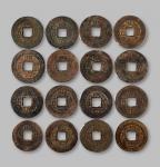 朝鲜·李朝铸币常平通宝折五一组四十四枚