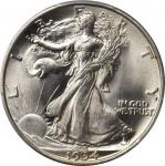 1934-S Walking Liberty Half Dollar. MS-67 (PCGS).