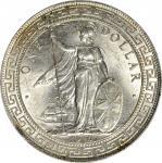 1930年英国贸易银元站洋壹圆银币。伦敦铸币厂。 GREAT BRITAIN. Trade Dollar, 1930. London Mint. PCGS MS-63.