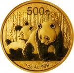 2010年熊猫纪念金币1盎司 PCGS MS 70