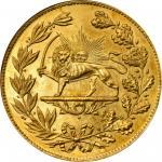 1913/4年伊朗5托曼精制金币。德黑兰造币厂。IRAN. 5 Toman, AH 1332 (1913/4). Tehran Mint. PCGS MS-62 Gold Shield.