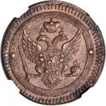 RUSSIA. 2 Kopek, 1802-EM. NGC MS-62 BN. WINGS Approved.