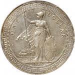 1930-B年英国贸易银元站洋壹圆银币。孟买铸币厂。 GREAT BRITAIN. Trade Dollar, 1930-B. Bombay Mint. PCGS AU-58.