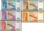 1996年中国银行(香港)贰拾,伍拾,一佰,伍佰,一仟圆样票一套5枚,均PMG64-67EPQ,少见
