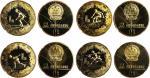 1980年第十三届冬奥会纪念铜币24克全套4枚 NGC PF 69
