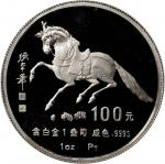 CHINA. Platinum 100 Yuan, 1990. Lunar Series, Year of the Horse. NGC PROOF-69 Ultra Cameo.
