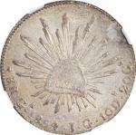 1854-Ga JG年墨西哥鹰洋壹圆银币。达拉哈拉造币厂。 MEXICO. 8 Reales, 1854-Ga JG. Guadalajara Mint. NGC MS-63.