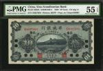 CHINA--FOREIGN BANKS. Sino-Scandinavian Bank. 10 Yuan, 1922. P-S582b. PMG About Uncirculated 55 EPQ.