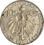 1909年大德国宝一角 PCGS MS 62