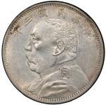 袁世凯像民国三年中圆普通 PCGS AU Details CHINA: Republic, AR 50 cents, year 3  (1914)