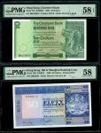 香港纸钞一组3枚,包括渣打银行1981年10元、汇丰银行1980年50元及有利银行1974年100元,编号BH189053, 206636W 及 B227983,分别评PMG 58EPQ, 58及 5