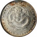广东省造宣统元宝七钱二分 ANACS AU 58 CHINA. Kwangtung. 7 Mace 2 Candareens (Dollar), ND (1909-11)
