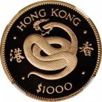 1977年香港一仟圆。生肖系列,蛇年。HONG KONG. 1000 Dollars, 1977. Lunar Series, Year of the Snake. NGC PROOF-69 Ultr