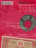 ESC2018年11月曼谷#51-中国钱币