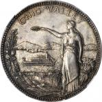1910 Ohio Valley Exposition. Silver. 34 mm. HK-393. Rarity-6. MS-62 (NGC).