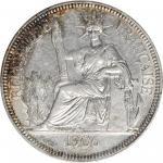 1906-A年坐洋壹圆银币。巴黎铸币厂。 FRENCH INDO-CHINA. Piastre, 1906-A. Paris Mint. PCGS AU-55.