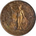 1897-B年英国贸易银元站洋壹圆银币。孟买铸币厂。 GREAT BRITAIN. Trade Dollar, 1897-B. Bombay Mint. Victoria. PCGS Genuine-