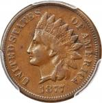 1877 Indian Cent. VF-20 (PCGS).