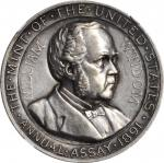 1891 United States Assay Commission Medal. Silver. 33 mm. By Charles E. Barber and George T. Morgan.