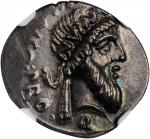 POMPEY THE GREAT. AR Denarius (3.65 gms), Uncertain Greek mint; Cn. Calpurnius Piso, pro quaestor, 4