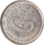 奉天省造癸卯七钱二分奉宝 PCGS MS 60 CHINA. Fengtien. 7 Mace 2 Candareens (Dollar), CD (1903)