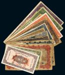 民国七年至民国十三年吉林永衡官银钱号、奉天公济平市钱号样票一组十二枚