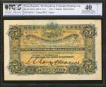 1919年英商香港上海滙丰银行伍圆。PCGS GSG Extremely Fine 40 Details. Repair.