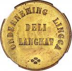 Netherlands East Indies token coinage (Indonesia), Lingga Ondernemung (Langkat, Sumatra), 20 cents (