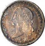 COLOMBIA. Peso, 1871/0. Medellin Mint. PCGS AU-58 Gold Shield.