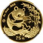 1994年熊猫P版精制纪念金币1/4盎司 NGC PF 69 CHINA. Gold 25 Yuan, 1994-P. Panda Series.