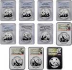 CHINA. Group of Silver 10 Yuan (11 Pieces), 2010-18. Panda Series.