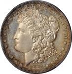 1885 Morgan Silver Dollar. Proof-63 (PCGS).