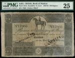 Bank of Madras, 100 rupees, Madras, ND (1859-1861), serial number 17865, black and white, equestrian