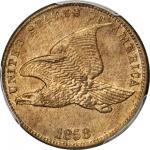 1858 Flying Eagle Cent. Small Letters, Low Leaves (Style of 1858), Type II. MS-63 (PCGS). CAC.