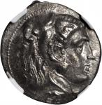 MACEDON. Kingdom of Macedon. Alexander III (the Great), 336-323 B.C. AR Tetradrachm (16.95 gms), Sid