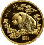 1997年熊猫纪念金币1盎司 NGC MS 69  CHINA. 100 Yuan, 1997. Panda Series