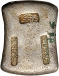CHINA. Guizhou Fangcaoding. Provincial Square Trough Ingots. 10.5 Tael Local Tax Ingot, Year 8 (1828