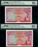 States of Jersey, consecutive 」5 (2), ND (1963), serial numbers B831957/58, (Pick 9b, TBB B109b), bo