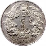 宣统三年大清银币壹圆R后带点 PCGS XF Details China, Empire, silver $1, Year 3 of Xuantong