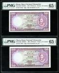 1981年大西洋银行50元连号2枚,编号KC71952-53,有署名人职衔,均PMG 65EPQ