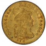 1798 Capped Bust Right Half Eagle. Bass Dannreuther-6. Rarity-6. Small 8. Heraldic Eagle. About Unci