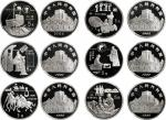 1993年中国古代科技发明发现(第2组)纪念银币22克全套5枚 NGC PF