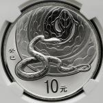 2013年癸巳(蛇)年生肖纪念银币1盎司圆形 NGC PF 70