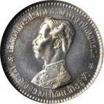 1876-1900年1/4 泰铢 THAILAND. Salung (1/4 Baht), ND (1876-1900). NGC PROOF-66.