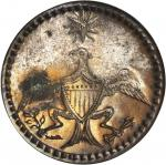 George Washington Inaugural Button. Eagle and Star. Cobb-17, DeWitt-GW 1789-3, for type. Silvered-Co