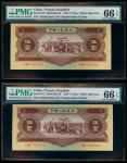 1956年二版人民币黄5元(星水印)两枚连号,均PMG66EPQ (2)