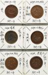 清代铜圆一册六十枚 极美