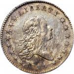 1794 Flowing Hair Half Dollar. O-101a, T-7. Rarity-3+. EF Details--Edge Repaired (PCGS).