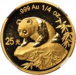 1999年熊猫纪念金币1/4盎司 NGC UNC-Details