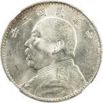 袁世凯像民国三年壹圆天津 NGC MS 63 CHINA: Republic, AR dollar, year 3  (1914)